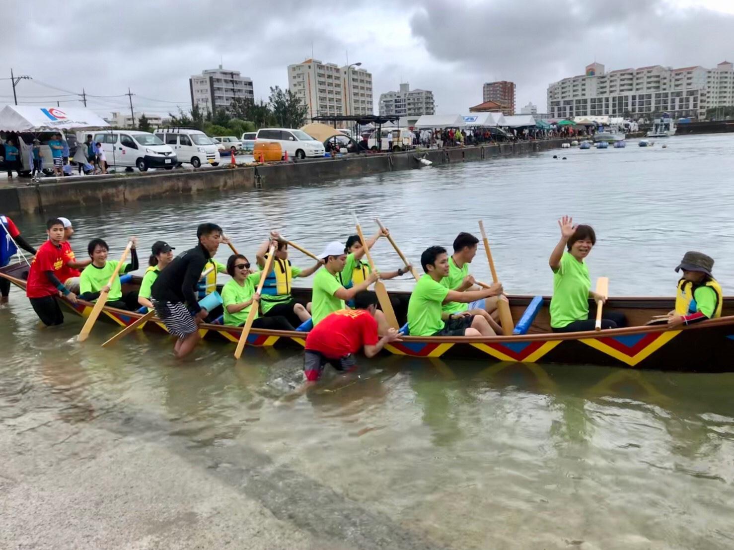 ブログ   沖縄の不動産賃貸、売買、外人住宅のことならサキ